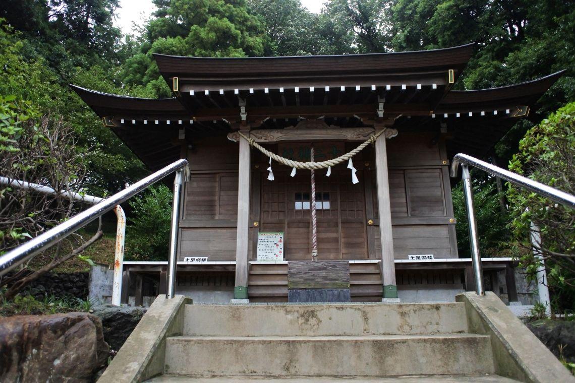 多摩市和田 十二神社