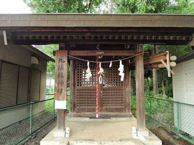 多摩市関戸 九頭龍神社